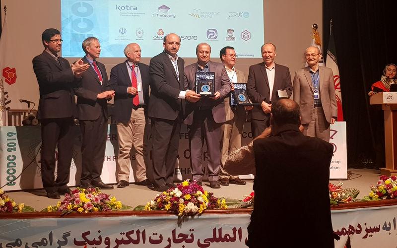 سیزدهمین کنفرانس بین المللی تجارت الکترونیک با رویکرد بر اینترنت اشیا برگزار شد
