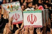 احراز هویت دو شهید گمنام ارتش / ۸ شهید دفاع مقدس و مدافع حرم در قم تشییع میشوند