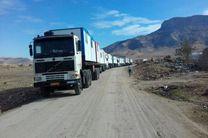۳۰۰ کانکس در ۲۳ روستا برای ۳۰۰ خانواده در دشت ذهاب نصب می شود
