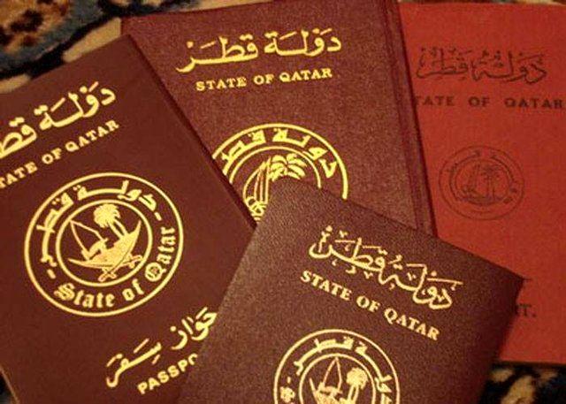 تردد بدون روادید قطریها به مصر لغو شد