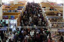 حضور پرشور گیلانیان در نمایشگاه کتاب تهران