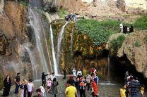 تعطیلی تمام مراکز گردشگری و تفریحی در شهرستان سمیرم