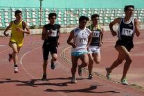سه دونده اصفهانی در رقابت های قهرمانی آسیا حضور دارند