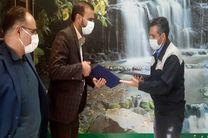 امضا تفاهم نامه همکاری ذوب آهن اصفهان و کمیته امداد امام خمینی(ره) لنجان