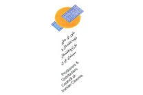 شورای عالی تهیه کنندگان در آستانه جشنواره ملی فیلم فجر بیانیه ای صادر کرد