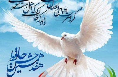 تندیس علی معلم در جشن حافظ اهدا می شود