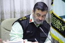 فرمانده ناجا در پیامی از معلولان قطع نخاعی پلیس اصفهان تقدیر کرد