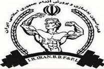 استعفای عجیب رئیس کمیته پاورلیفتینگ استان کرمانشاه