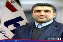 حجت اله صیدی مدیرعامل بانک صادرات ایران شد