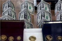 کاهش بهای سکه و ارز/ دلار 3752 تومان+ جدول