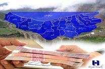 پرداخت بیش از ٦٤١ میلیارد ریال تسهیلات حمایتی در مازندران