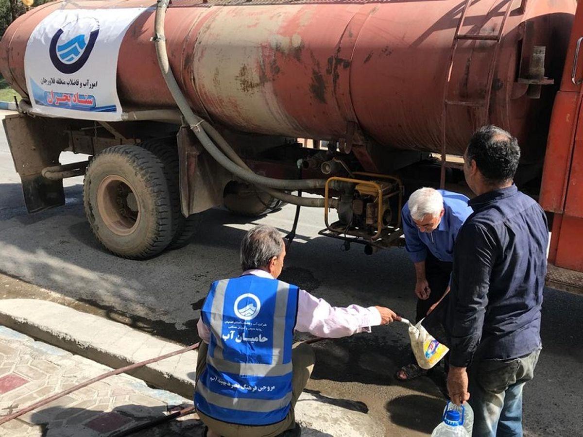 آبرسانی سیار از طریق 36 تانکر در اصفهان / توزیع 248 هزار لیتر آب بین شهروندان