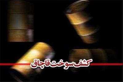 کشف ۷۰ هزار لیتر گازوئیل قاچاق در ابوموسی