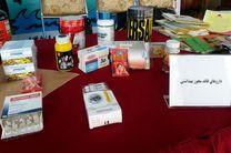 نمایش هشتاد قلم کالای قاچاق حوزه سلامت در رشت