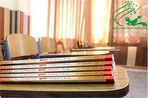 کتابهای آموزشی در مراکز کانون زبان توزیع خواهند شد