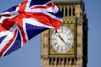 ویروس کرونا موجب تعطیلی تمامی تجمعات مردمی در بریتانیا می شود