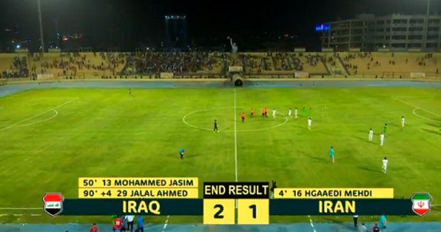 تیم ملی فوتبال امید ایران مقابل عراق شکست خورد
