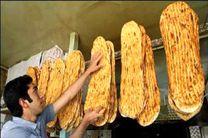 قاسم زراعتکار: از ابتدای هفته آینده قیمت نان در تهران افزایش می یابد