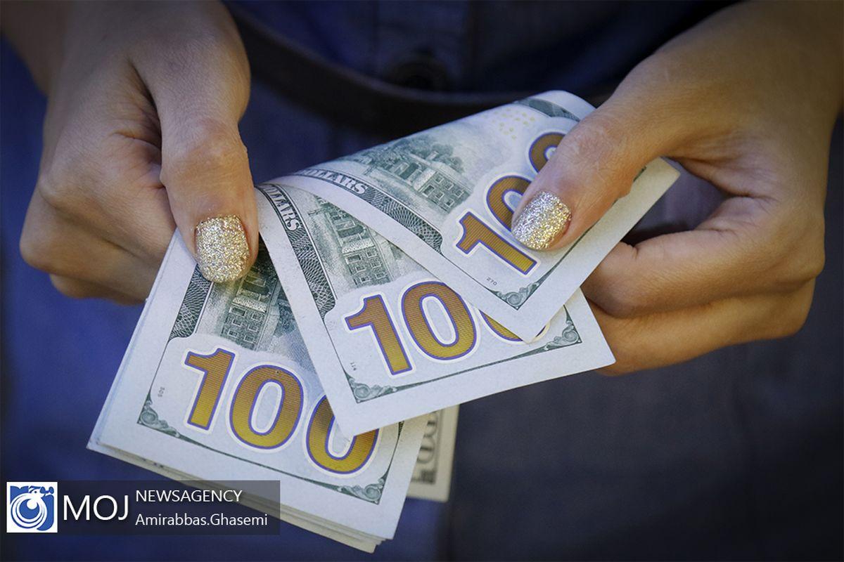 قیمت دلار در بازار 17 مهر 1400