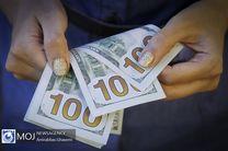قیمت ارز در بازار آزاد ۱۳ اسفند ۹۸ / قیمت دلار اعلام شد