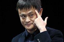 صاحب شرکت علی بابا عنوان ثروتمندترین فرد چینی را از دست داد