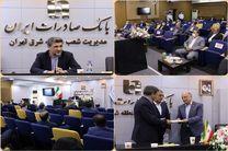 بانک صادرات ایران در صورت های مالی سال ٩٨ سود ده شد