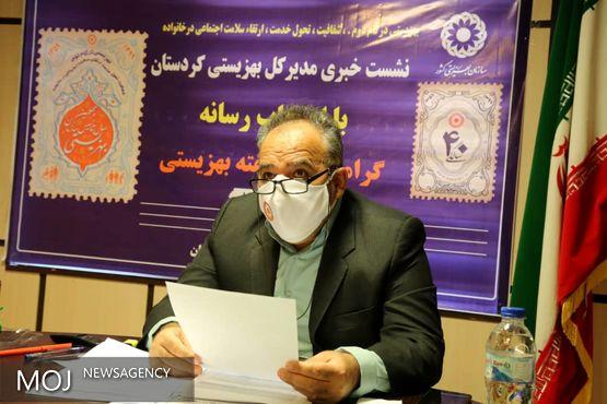 خدمات بهزیستی به شهروندان از بدو تولد تا سالمندی است /فعالیت 98 موسسه خیریه در کردستان