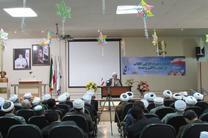 وجود ۵۰۰۰ مدرسه تربیت کشتار انسان در حجاز/لزوم پیشگامی مسلمانان در اجماع جامعه بشری