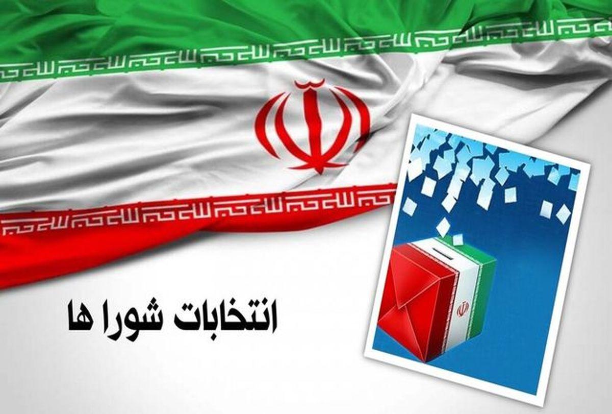 فهرست جمعیت جوانان انقلاب اسلامی برای شورای شهر تهران منتشر شد