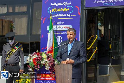 افتتاح پارک سوار صفه در اصفهان