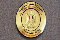 وزارت خارجه مصر اظهارات سناتور جمهوریخواه آمریکا را ادعاهای پوچ و گزافه خواند