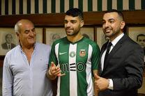انعکاس خبر انتقال طارمی به تیم ریوآوه در روزنامه رکورد پرتغال
