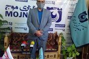 بازدید مدیر کل کانون پرورش فکری کودکان و نوجوانان استان اصفهان از دفتر خبرگزاری موج اصفهان
