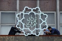 برگزاری نمایشگاه تهران هوشمند در نیمه اسفند ماه/ سامانه حساب شهروندی در حال تکمیل است