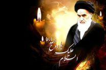 برگزاری برنامه های ویژه هنری گرامیداشت سالگرد ارتحال امام خمینی(ره) در کرمانشاه