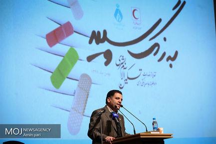 همایش به رنگ سپید/علی اصغر پیوندی رییس جمعیت هلال احمر