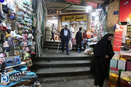 تهران ۱۴ فروردین ۱۴۰۰