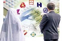 نحوه ثبت نام وام ازدواج 30 میلیون تومانی/ شرایط پرداخت وام ازدواج 30 میلیون تومانی