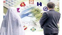 نحوه ثبت نام وام ازدواج 15 میلیون تومانی/ شرایط پرداخت وام ازدواج 15 میلیون تومانی