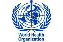 تعهد جدید جهانی برای مقابله با بیماری سل