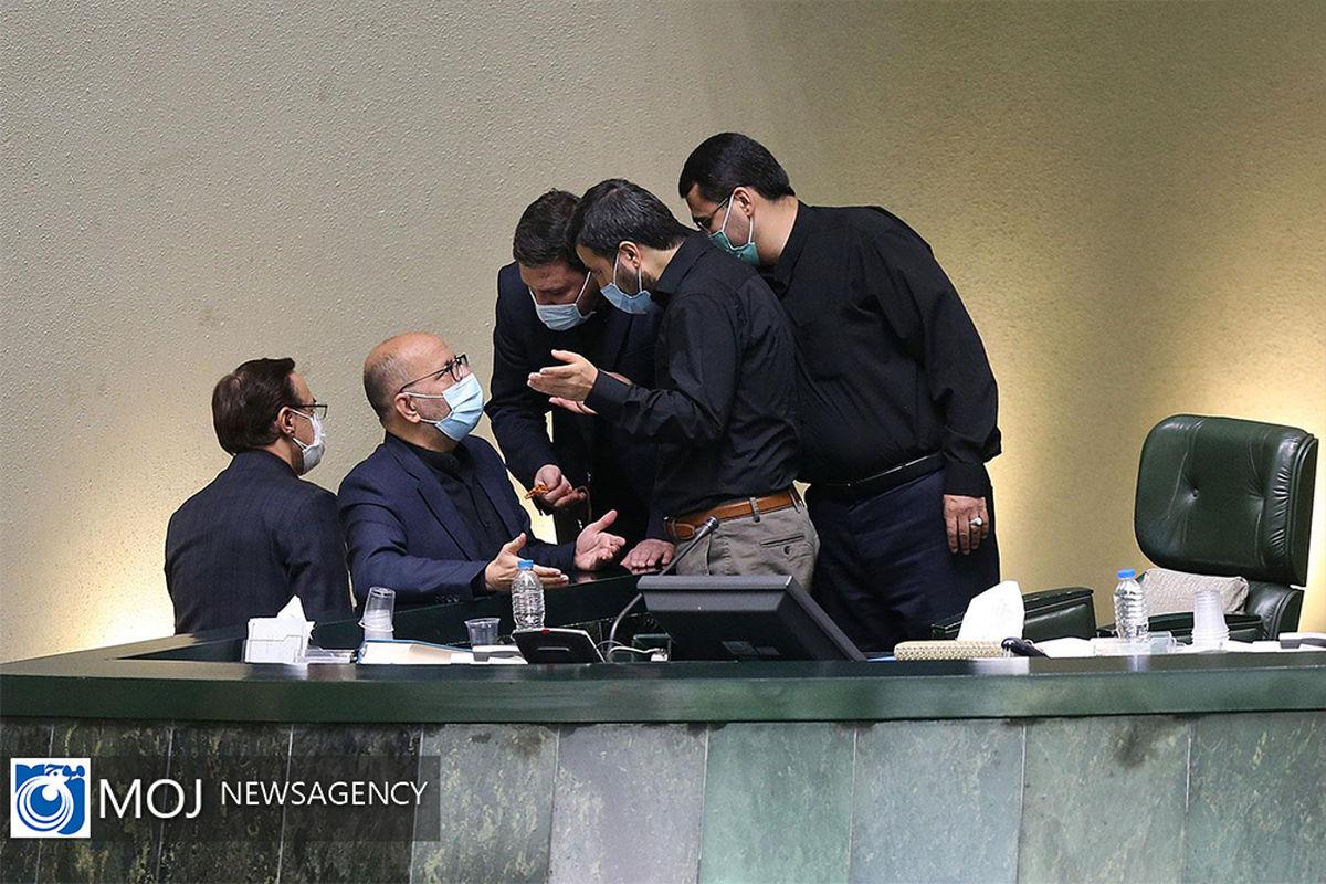 پایان جلسه علنی مجلس / جلسه بعدی 14 شهریور برگزاری می شود