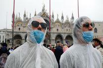 ایتالیا چهارمین مورد از مرگ بر اثر ابتلا به کرونا را تایید کرد