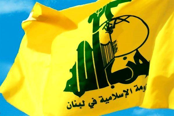 تروریستی خواندن حزبالله را رد میکنیم