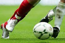 اسامی محرومان هفته دوازدهم لیگ برتر مشخص شد