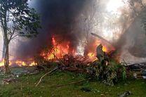 سقوط هواپیمای نظامی فیلیپین با ۹۲ سرنشین
