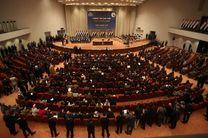 تعلیق عضویت نمایندگان کُرد در پارلمان عراق