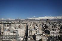 کیفیت هوای تهران ۳ فروردین ۹۹/ شاخص کیفیت هوا به ۴۷ رسید