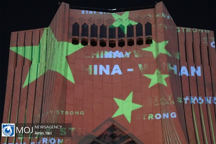 ویدیو مپینگ پیام همدردی ایران برای ملت چین