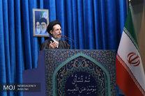 خطیب نماز جمعه تهران در 4 آبان مشخص شد