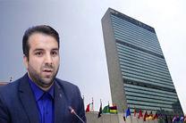 عملکرد ایران در انجام تعهداتش به کنوانسیون مبارزه با فساد قابل قبول است